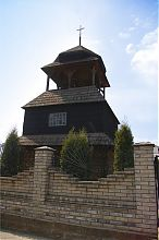 Колокольня чортковского храма Вознесения Господнего