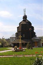 Чортковская Вознесенская церковь