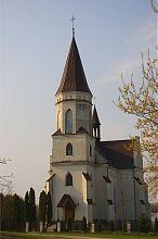 Башня католического костела святой Анны в Скалате