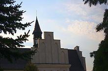 Сігранурка Скалатського костелу святої Анни