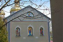 Пресвитерий гусятинской Покровской церкви