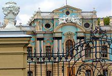 Барельефы главного фасада Мариинского дворца Киева