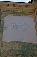 Северный фасад гимназии в Бережанах