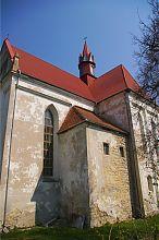 Південний фасад бережанського парафіяльного костелу Різдва Пресвятої Діви Марії