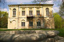 Южный фасад магнатской резиденции Сенявских (Потоцких) в Раю