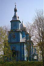 Центральный фасад Троицкой вишневецкой церкви