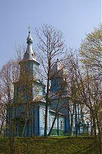 Южный фасад церкви Пресвятой Троицы в Вишневце
