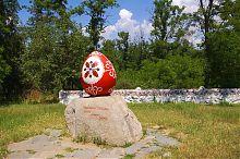 Запорізький пам'ятник писанці на острові Хортиця