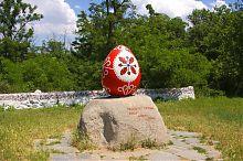 Хортицкий памятник украинской писанке