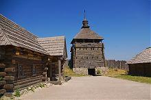 Военная канцелярия и башня-колокольня хортицкой Запорожской Сечи