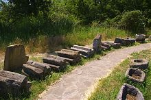 Каменные предметы быта в хортицком Скифского Стана