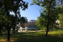 Здание запорожского цирка