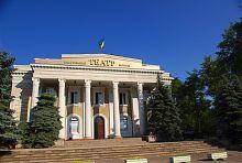 Центральный фасад театра молодежи в Запорожье