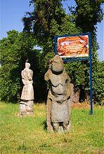 """Курган єдності та миру в історико-культурному центрі """"700-річний запорізький дуб"""""""