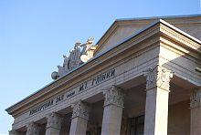 Скульптурне зображення центрального фасаду концертного залу ім. Глінки