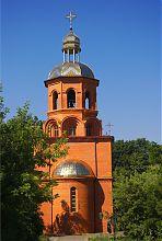 Церковь святой равноапостольной Нины в Запорожье