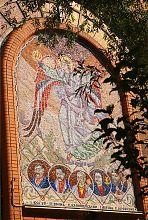 Мозаика южного фасада запорожского Свято-Покровской (малой) церкви