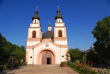 Католицький собор Бога Отця Милосердного у Запоріжжі