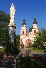 Центральний вхід запорізького католицького храму Бога Отця Милосердного