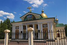 Центральный фасад кафедрального собора Андрея Первозванного в Запорожье