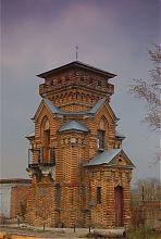 Дозорная башня усадьбы Поповых в Васильевке