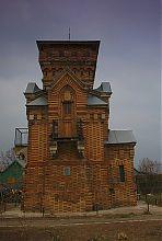 Обзорная башня в Васильевке