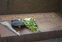 Надгробная плита памятника морякам-десантникам Азовской флотилии, погибшим за освобождение Бердянска