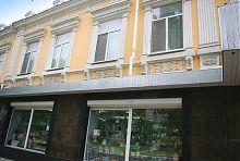 Северный фасад бывшего доходного дома гласному Бердянской городской думы Выродова