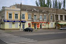"""Доходный дом и отель """"Метрополь"""" И.Е. Выродова в Бердянске"""