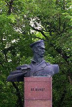 Бюст лейтенанта П.П. Шмидта в одноименном бердянском парке