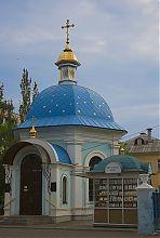 Центральный фасад церкви Новомучеников Бердянских