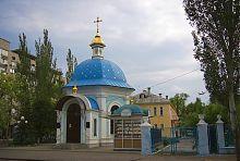 Храм Новомучеників Бердянських