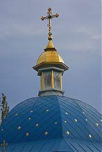 Купол церкви Новомучеников Бердянских