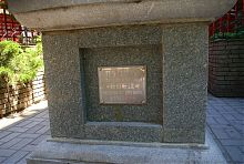 "Постамент бердянського пам'ятника ""Пушка"""