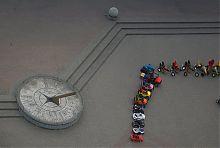 Солнечные часы на ул.Горького (набережная) в Бердянске