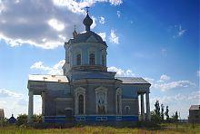 Апсида Преображенской церкви в Конских Раздорах
