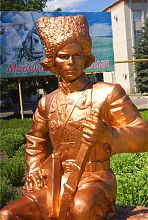 Батько Махно. Памятник в Гуляйполе