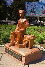 Памятник Нестору Махно в Гуляйполе