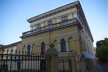Боковой фасад львовского арсенала Сенявских
