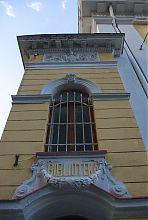 Вхід бібліотеки Баворовських (колишній арсенал Сенявських)