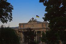 Завершення порталу центрального входу Львівського національного університету