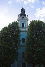 Башня-колокольня костела монастыря сестер доминиканского ордена во Львове
