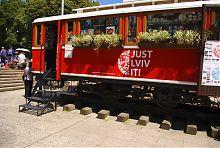 """Информационно-туристический центр """"Старенький львовский трамвайчик""""возле Книжного рынка"""