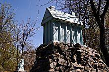 Галикарнасский  Мавзолей железной дороги в Докучаевске