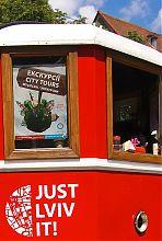 Информационно-туристический центр Львовский трамвайчик