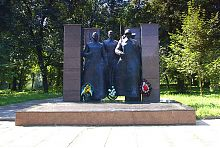 Памятник погибшим во Второй мировой войне (Андрушевка. Парк Терещенко)