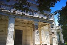 Боковой вход дворца Терещенко