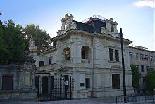 Дворец Сапегов во Львове
