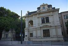 Центральный фасад львовского дворца Сапегов