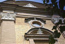 Декор соборних стін в Бердичеві